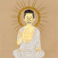 笑い飯哲夫「ブッダも笑う仏教のはなし」